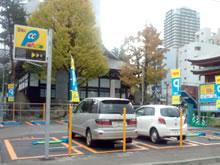 札幌市 中央区南7条西3