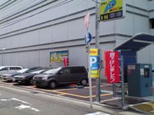 新潟市 上大川前通6番町