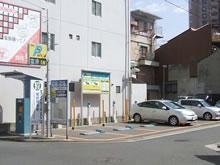 広島市 中区銀山町