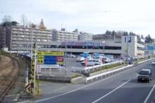 水戸駅前第1(茨城県水戸市)