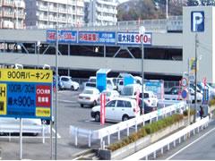 茨城県水戸市三の丸(水戸駅前)